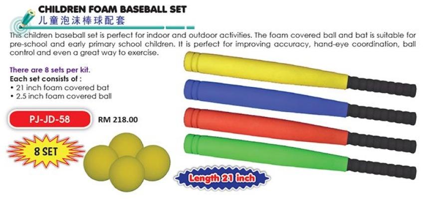 PJ-JD-58 Children Foam Baseball Set