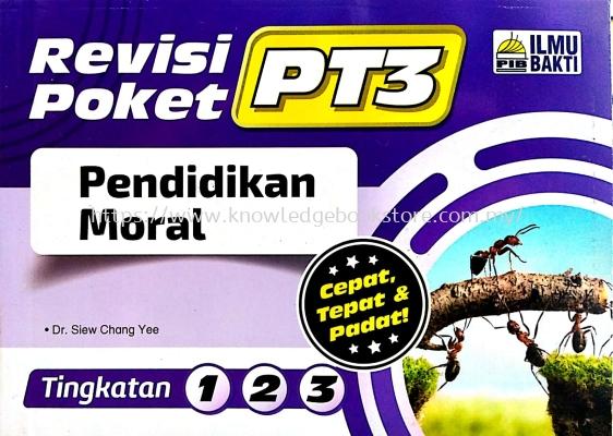 REVISI POKET PT3 PENDIDIKAN MORAL