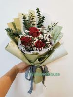 Red Rose Bouquet 36