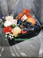 Flower And Fruits Box