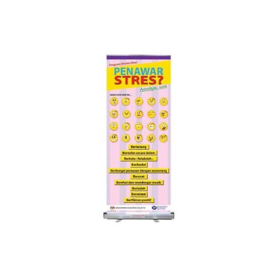 BANNER WITH STAND-MINDA SIHAT