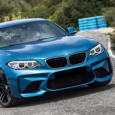 BMW F22'13 M2 Look Front Bumper