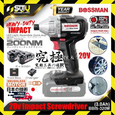 BOSSMAN BBIS-320M | 20V | 200NM CORDLESS IMPACT SCREWDRIVER Brushless Motor (2x3.0Ah BATTERY + CHARGER)