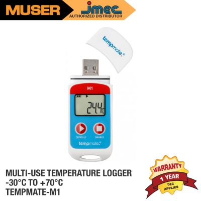 tempmate.-M1 - Multi-Use Temperature Data Logger with Automatic PDF Analysis [Delivery: 3-5 days]