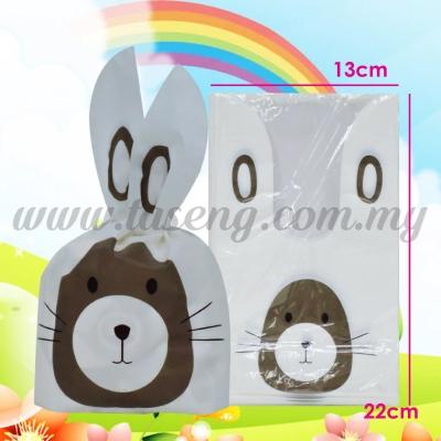 Plastic Candy Medium -Hamster 1pack *50pcs (PB-PCM-8)