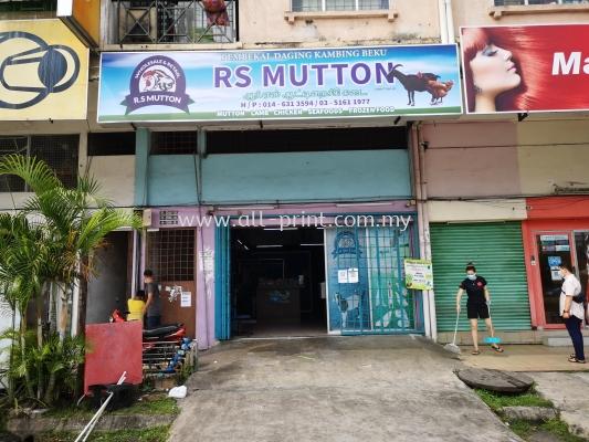 Rs Mutton Sentosa - Lightbox Signboard