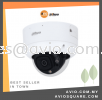Dahua HDBW5541R1-AS-PV 5MP WDR IR Dome WizMind AI IP Network CCTV Camera Starlight Mic Deterrence Camera CCTV