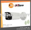 Dahua HFW5541T-AS-PV 5MP 5 Megapixel WDR IR BullMet Wizind AI IP Network Camera starlight speaker De Camera CCTV