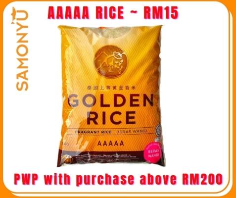 Golden Rice AAAAA ̩���ϵȻƽ����� ~ 5kg
