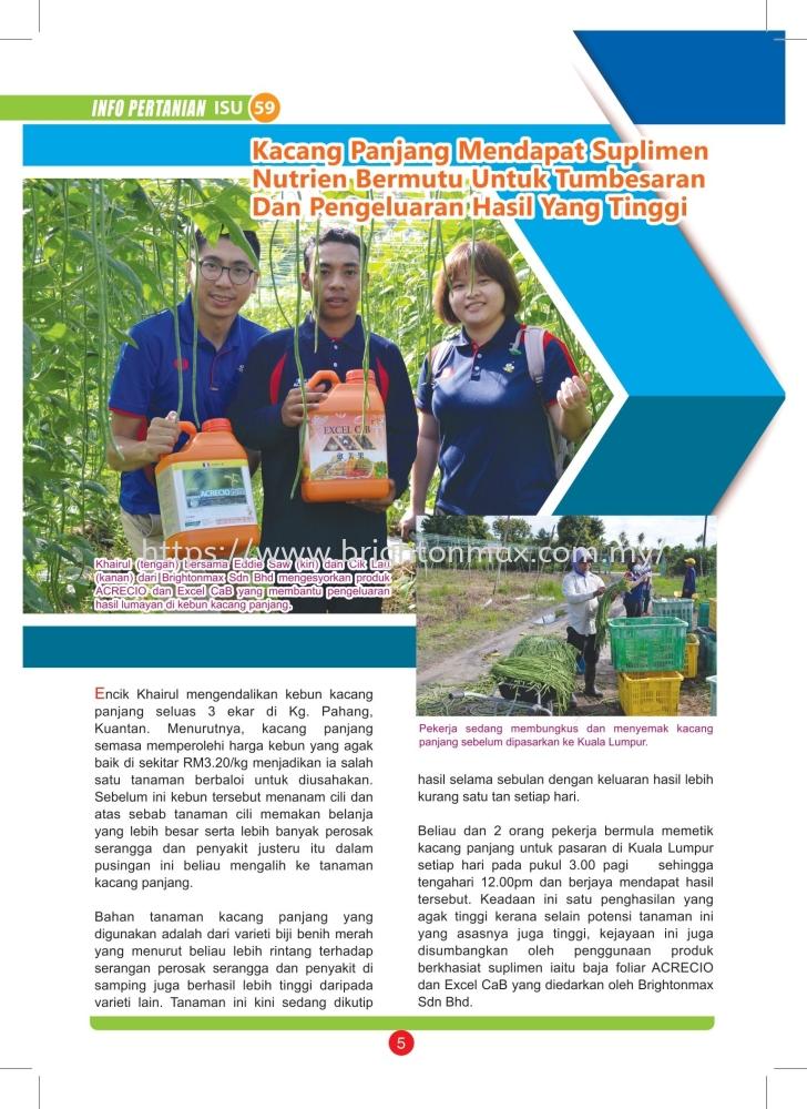 Info Pertanian 2021 Feb