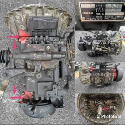 Isuzu FSR 6HE1 Gear Box 5SP