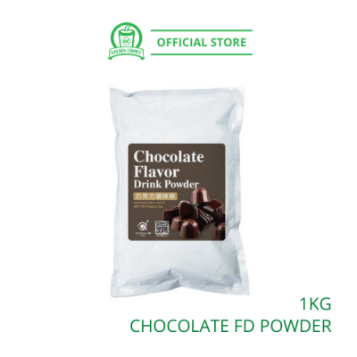 Chocolate Flavor Drink Powder 1kg- Taiwan Imported | Flavor Bubble Tea | Smoothies | Ice Blended