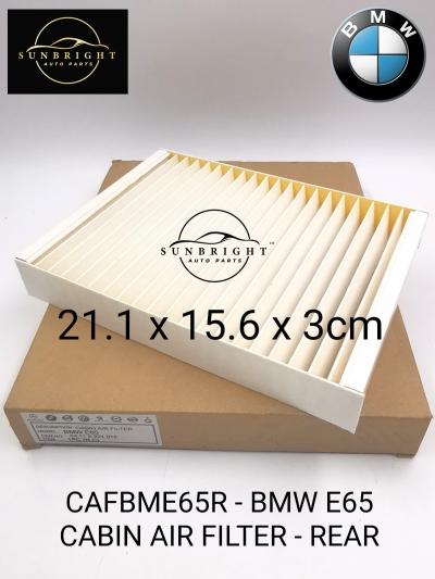 CAFBME65R - BMW E65 CABIN AIR FILTER - REAR