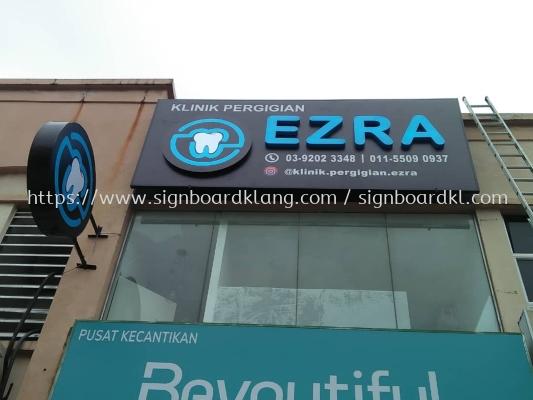 Ezra dental aluminium box up 3d frontlit lettering signage signboard at klang  puchong kuala lumpur