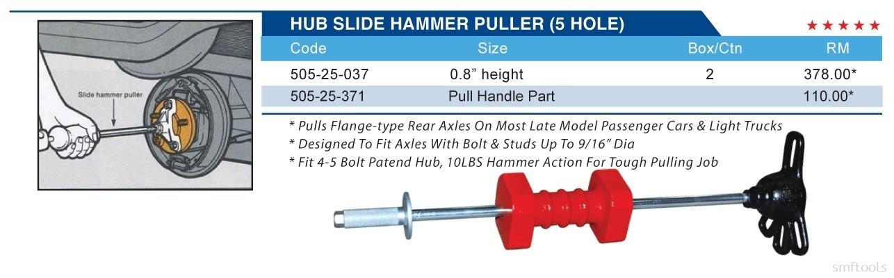 HUB SLIDE HAMMER PULLER (5 HOLES)