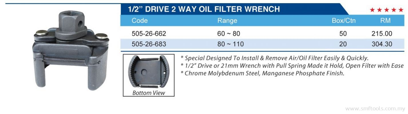 """1/2"""" DRIVE 2 WAY OIL FILTER WRENCH"""