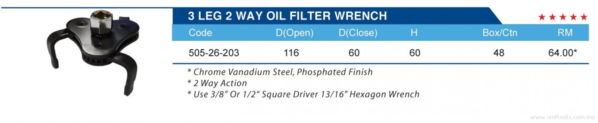 3 LEG 2 WAY OIL FILTER WRENCH