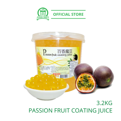 PASSION FRUIT COATING JUICE BOBA PEARL 3.2KG 爆爆珠 Popping Boba Pearl Topping Bubble Milk Tea