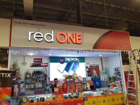 red one 3d led frontlit lettering signage signboard at puchong kuala lumpur