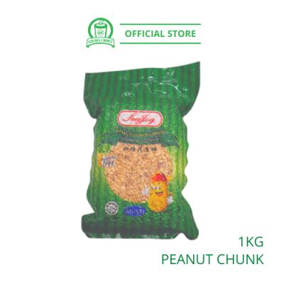 PEANUT CHUNK 1KG 花生碎 - Ice Blended | Topping | Garnish
