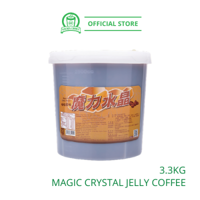 MAGIC CRYSTAL JELLY COFFEE 3.3KG 咖啡魔力水晶 - Topping   Mao Lin   Agar Pearl   Taiwan Imported