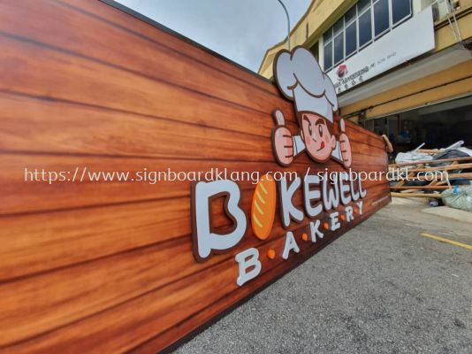 bakewell pvc cut out 3d lettering without light signage signboard at puchong kuala lumpur