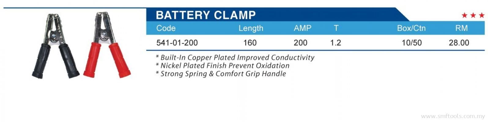 BATTRY CLAMP