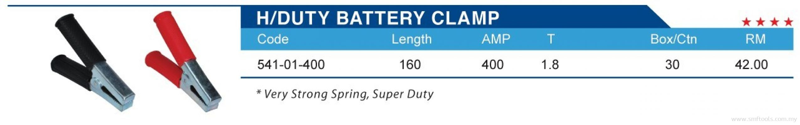 H/DUTY BATTERY CLAMP