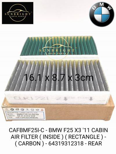 CAFBMF25I-C - BMW F25 X3 '11 CABIN AIR FILTER ( INSIDE ) ( RECTANGLE ) - ( CARBON ) - 64319312318 - REAR
