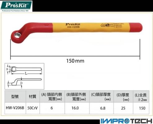 PRO'SKIT [HW-V206B] VDE 1000V Insulated Single Box End Wrench 6mm