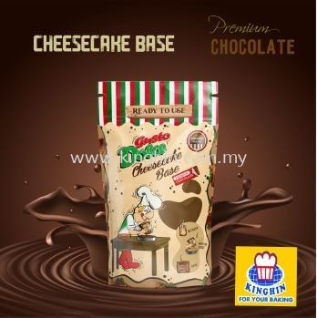 Gusto Dolce Ready to use Cheesecake Base (Premium Chocolate) 1kg