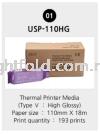 Ultrasound Paper USP-110HG Ultrasound Paper Imaging Accessories