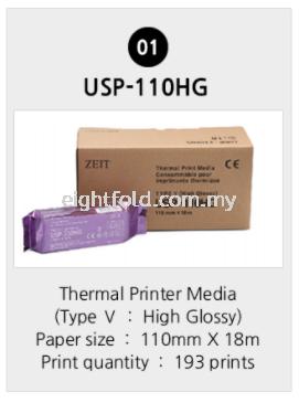 Ultrasound Paper USP-110HG