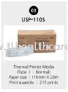 Ultrasound Paper USP-110S Ultrasound Paper Imaging Accessories