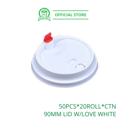 90mm LID WITH LOVE BUTTON White - Flat lid | Love Cap | Fruit Cup | PP Cup | U Shape Cup | Takeaway