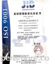 Product Certification Product Certification