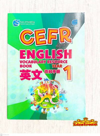 CEFR ALIGNED ENGLISH VOCABULARY RESOURCE BOOK YEAR 1
