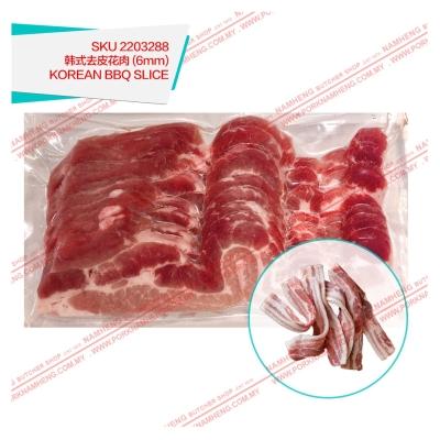 KOREAN BBQ BELLY 6mm
