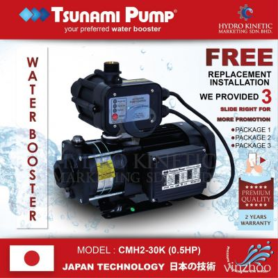 TSUNAMI CMH2-30K (0.5HP) REPLACEMENT INSTALLATION IN KL & KLG AREAS ONLY, Home Pump, Water Pump, Pam Air