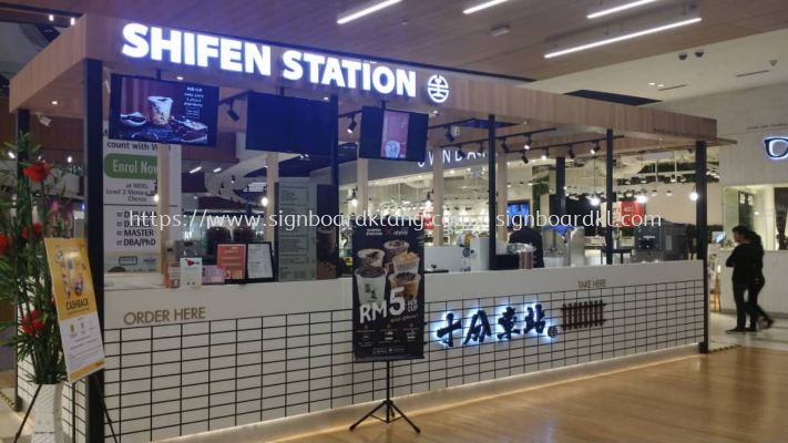shifen station aluminum box up 3d led frontlit channel lettering signage signboard at puchong kuala lumpur