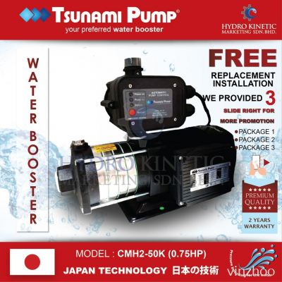 TSUNAMI CMH2-50K (0.80HP) FREE PUMP REPLACEMENT INSTALLATION SERVICE IN KL & KLG AREAS ONLY, HOME WATER BOOSTER PUMP