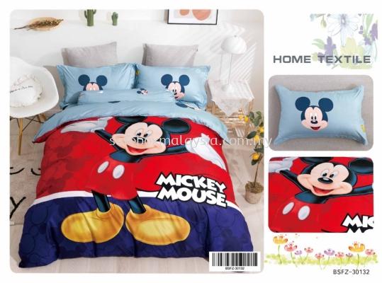 1000 Thread 5in1 Comforter Set King Queen