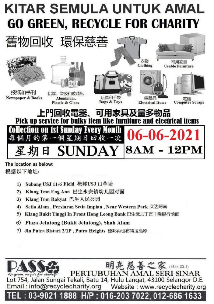 Mobile Collection on 06/06/2021 Sunday at 8am-12pm