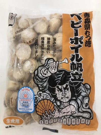 Japan Boiled Scallop / Ni Hotate 80/100