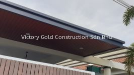 Awning ceiling stripe