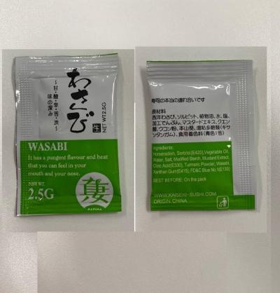 Mini Wasabi Paste Sachet 2.5g (Halal Certified)
