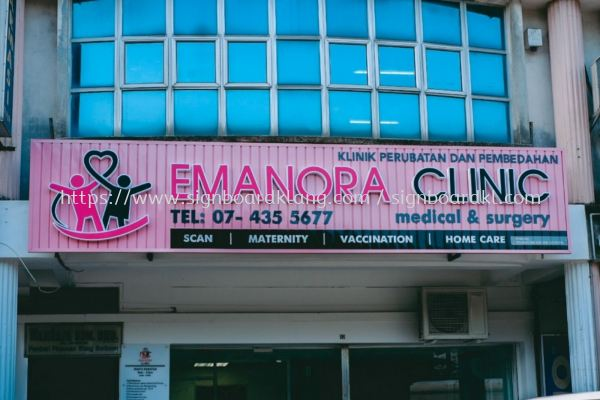emanora aluminium ceiling trism casing base and 3d led frontlit lettering signage sigmboard at puchong kuala lumpur