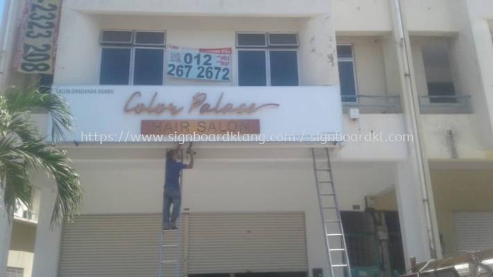 color palace 3d ked frontlit and backlit lettering signage signboard at puchong kuala lumpur