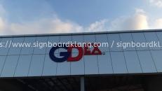 GDEX aluminium big box up 3d lettering logo signage signboard at puchong kuala lumpur