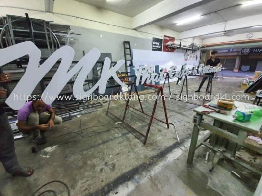 mk thai cafe aluminium box up 3d led frontlit lettering signage signboard at klang kuala lumpur
